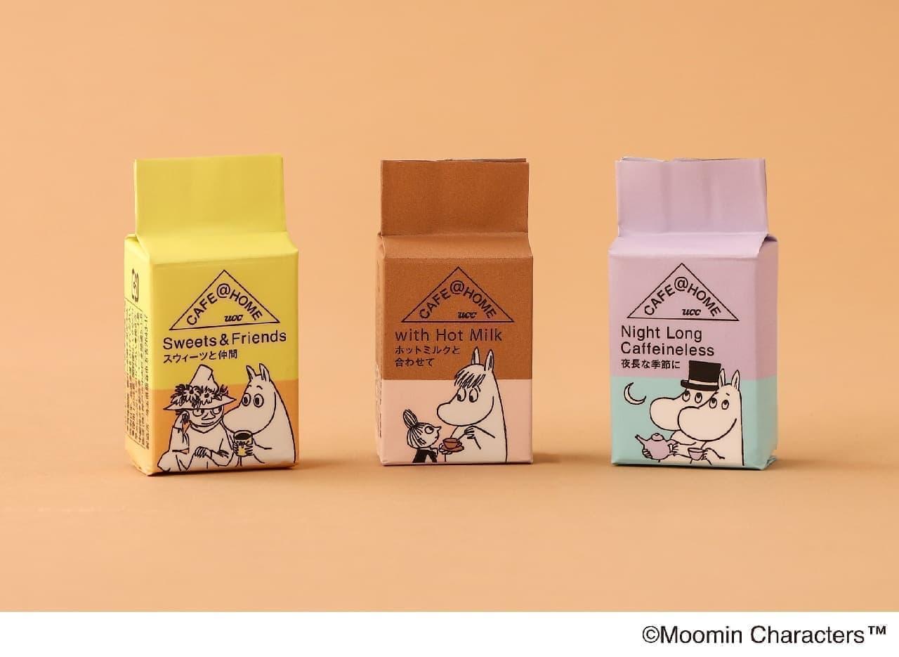 「UCC CAFE@HOME ムーミンシリーズ 」新商品