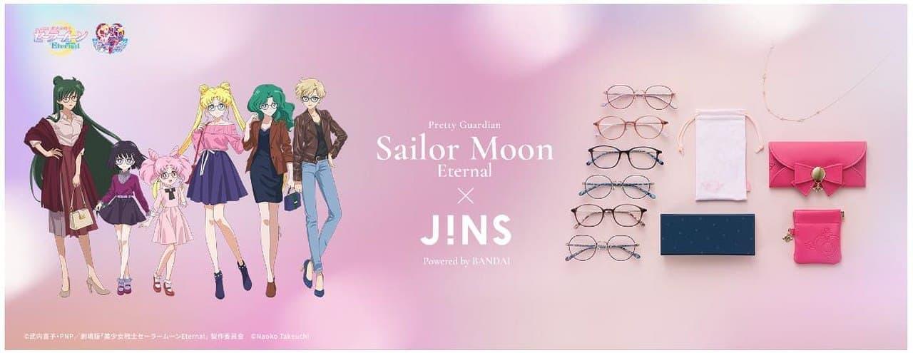 劇場版「美少女戦士セーラームーンEternal」とJINSのコラボメガネ