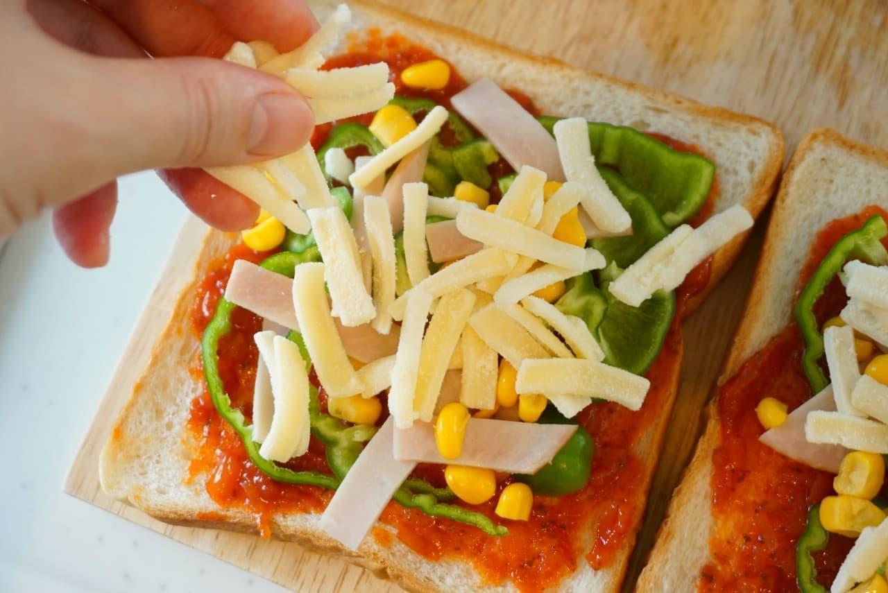 チーズの冷凍保存方法