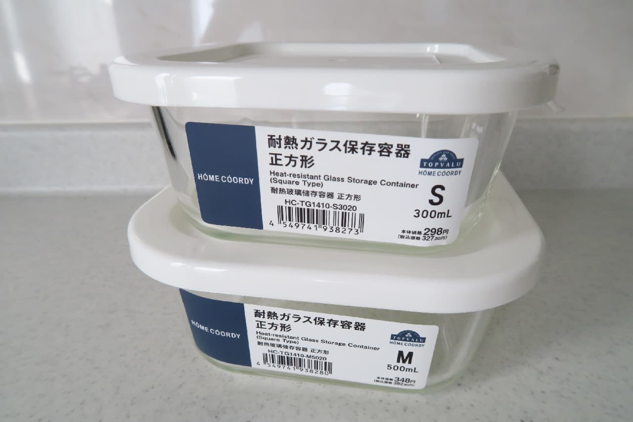 作り置きやケーキ作りにおすすめ!イオン「耐熱ガラス保存容器」