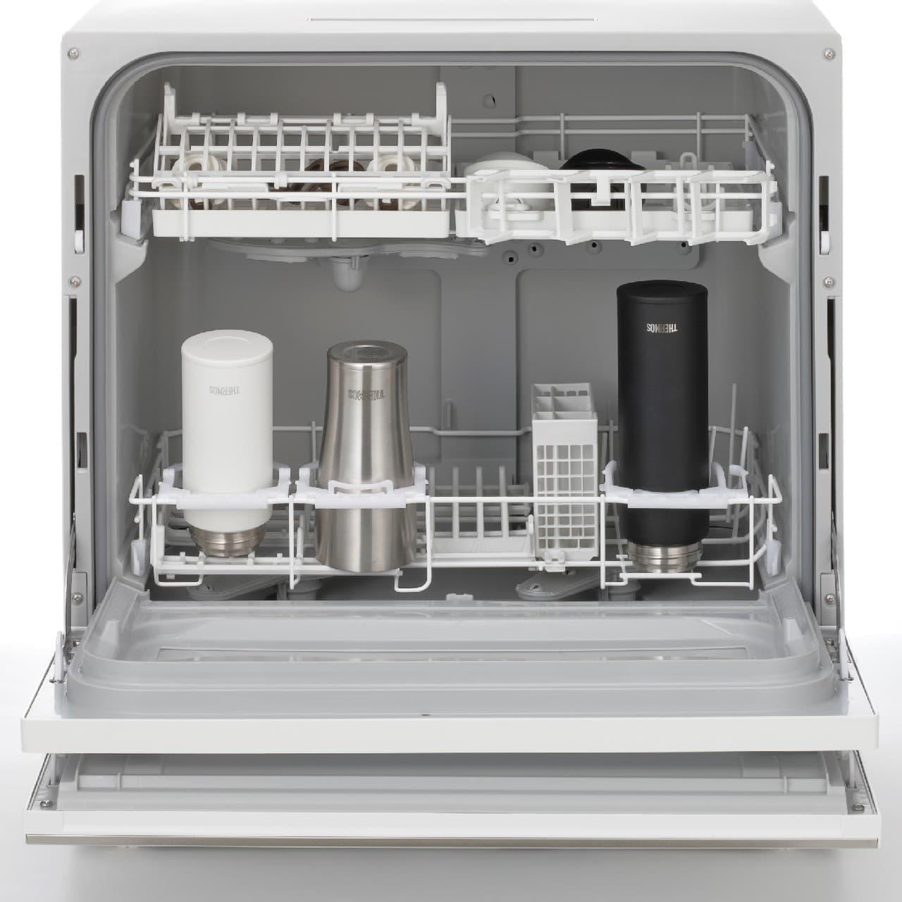 食洗機対応のサーモス真空断熱ケータイマグ