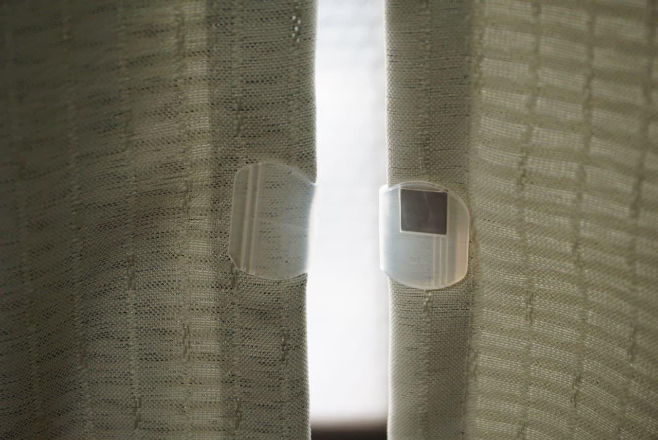 ニトリカーテン用「すき間防止 マグネットクリップ」
