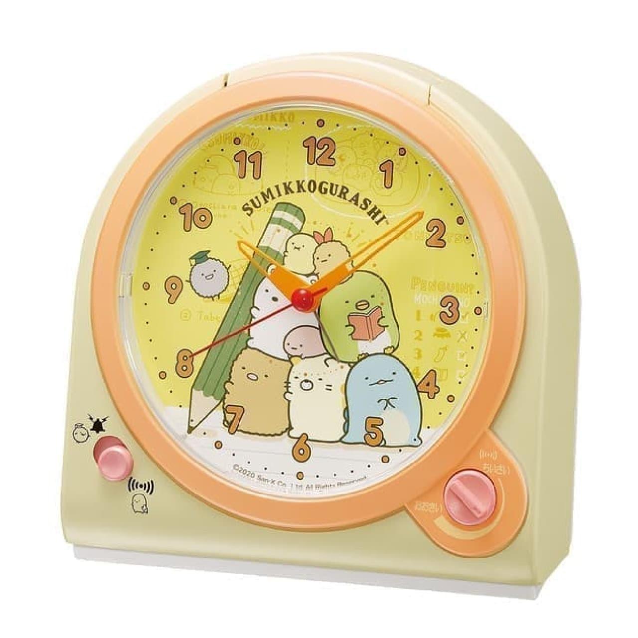 「すみっコぐらし」の目覚まし時計
