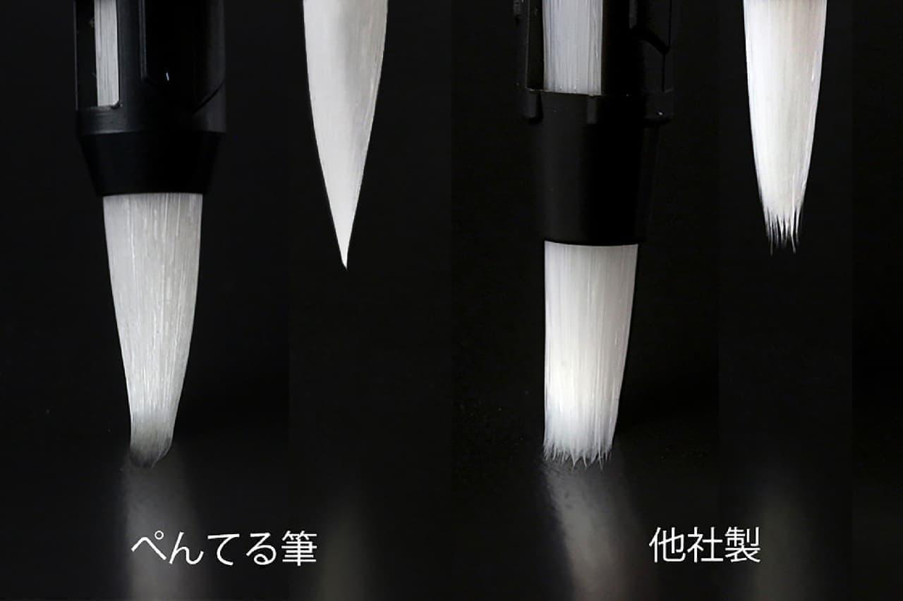 ぺんてるラメ筆ペン「デュアルメタリックブラッシュ」