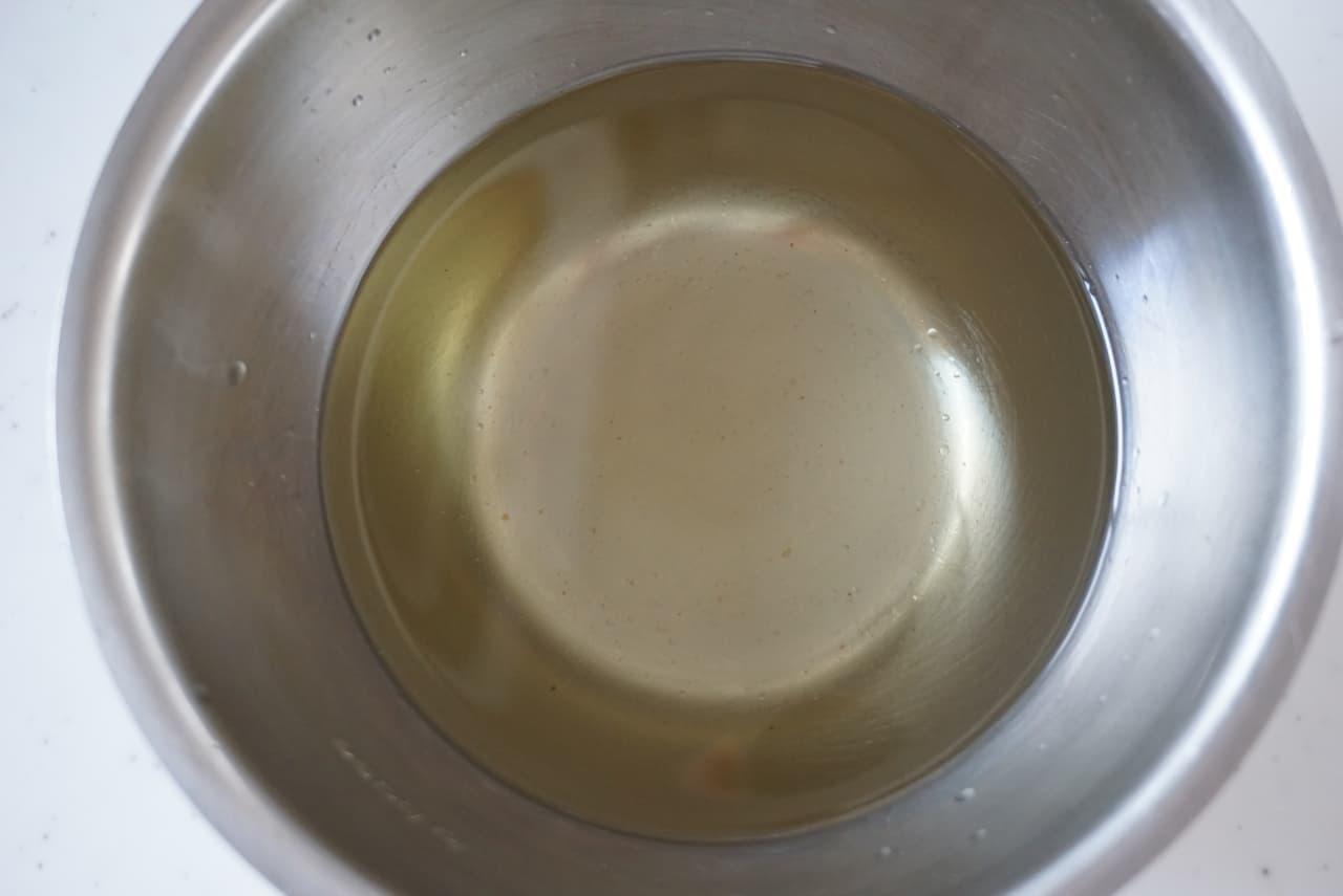 自家製ねぎ油の作り方