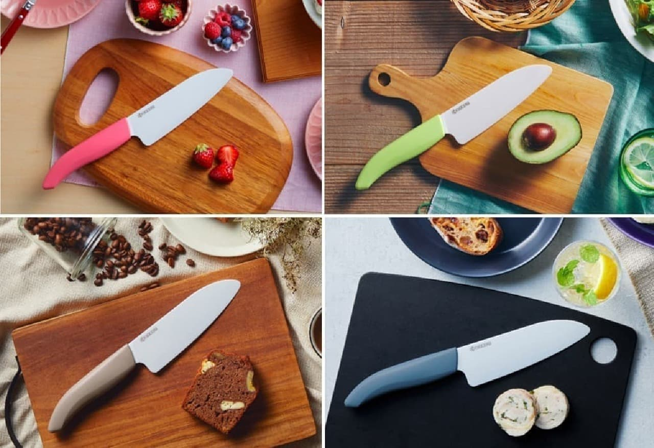 京セラのナイフ「カラフルキッチンシリーズ」に新色「ラテベージュ」 -- 切れ味長持ちのセラミックナイフ