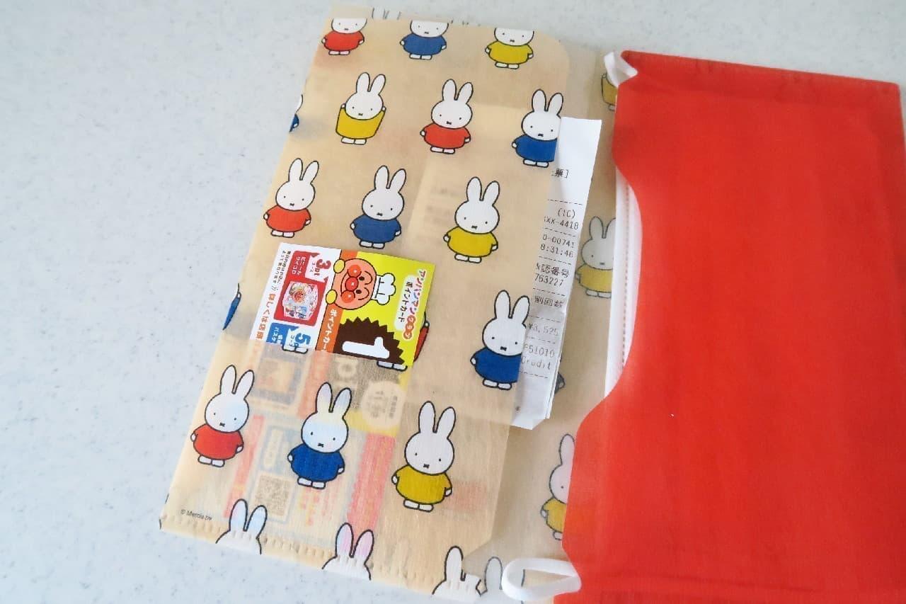 大人可愛いミッフィー柄♪ 和紙のようなマスクケース「わびさびファイル」 -- チケットホルダーやカード入れにも
