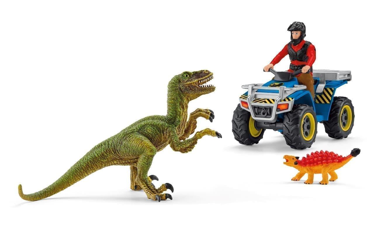 シュライヒの恐竜シリーズプレイセット