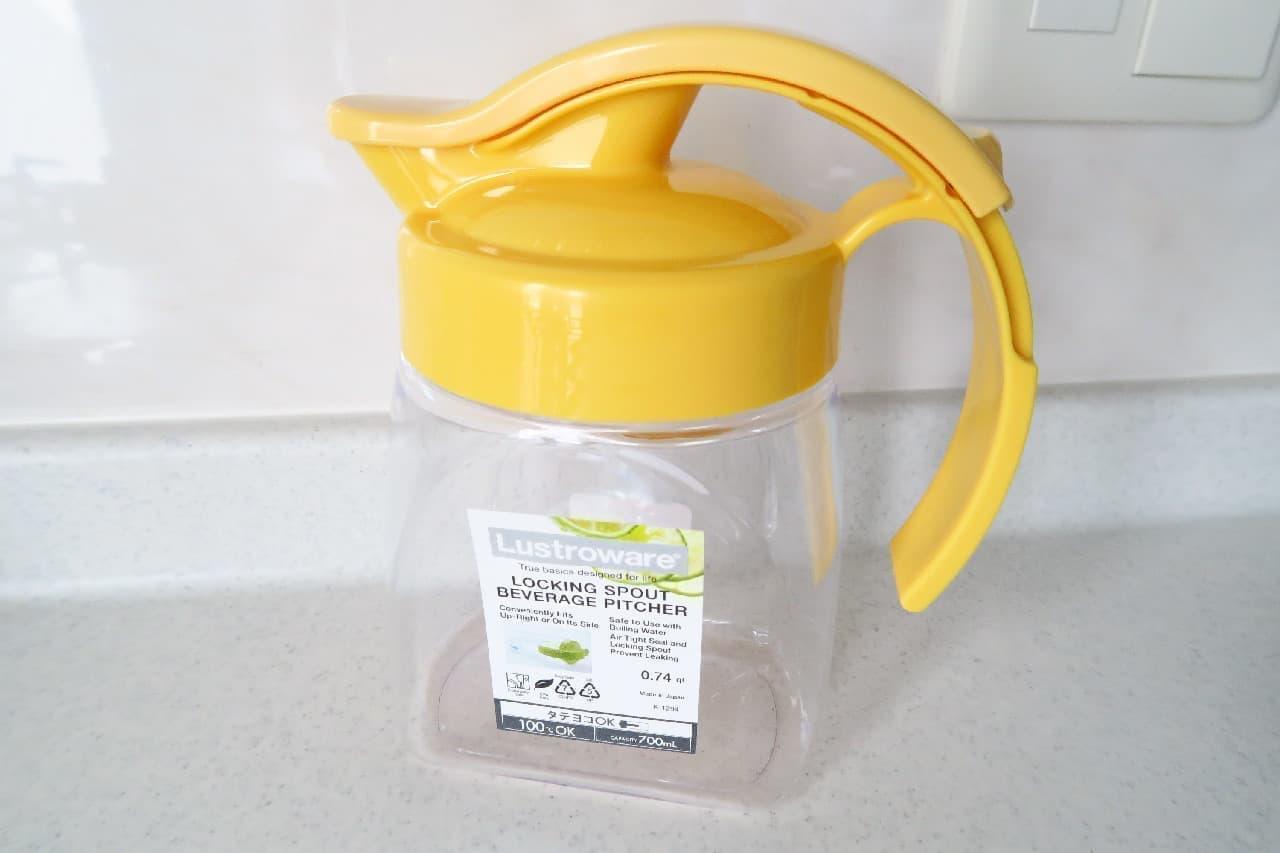 在宅ワークにもおすすめ!Lustroware「ミニピッチャー」が超便利 -- 横置きOK&熱湯や食洗機も対応