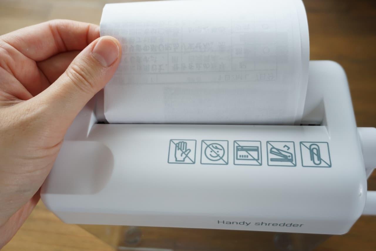 キャンドゥ500円ハンディシュレッダー