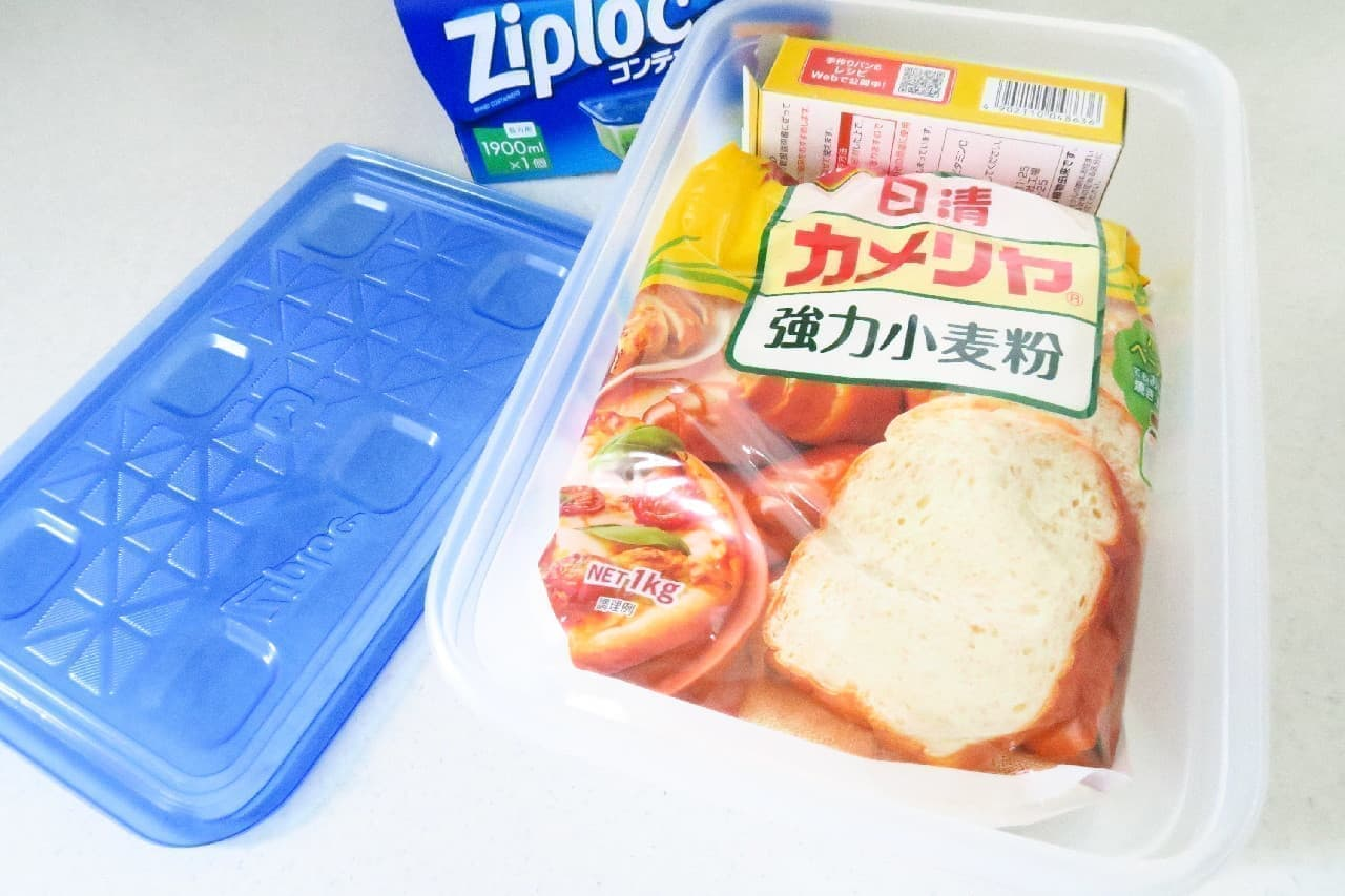 手作りパンにおすすめ!容量1900mlの「ジップロック コンテナー」 -- マスクや食品の保管にも