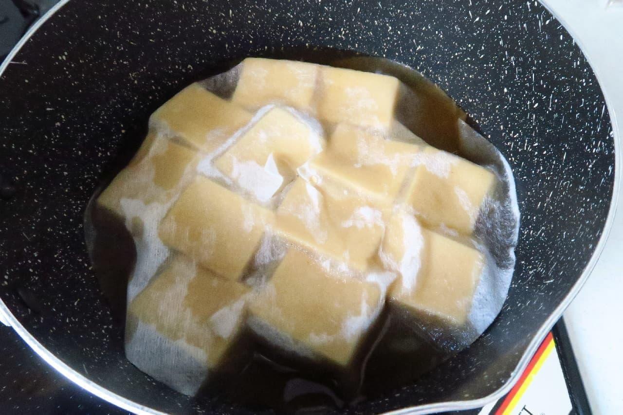 高野豆腐と重曹の煮物