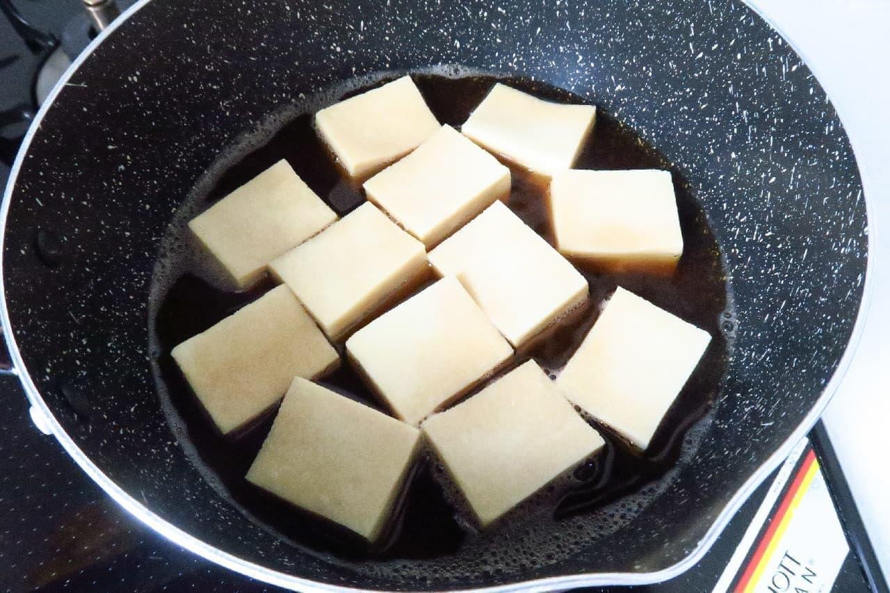高野豆腐を重曹で煮るレシピ