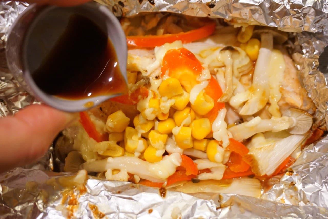 かぼすポン酢の作り方