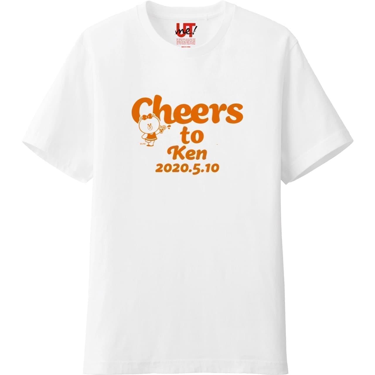 ユニクロ「UTme!」が「LINE FRIENDS」とコラボ -- メッセージ入りオリジナルTシャツを簡単に作成