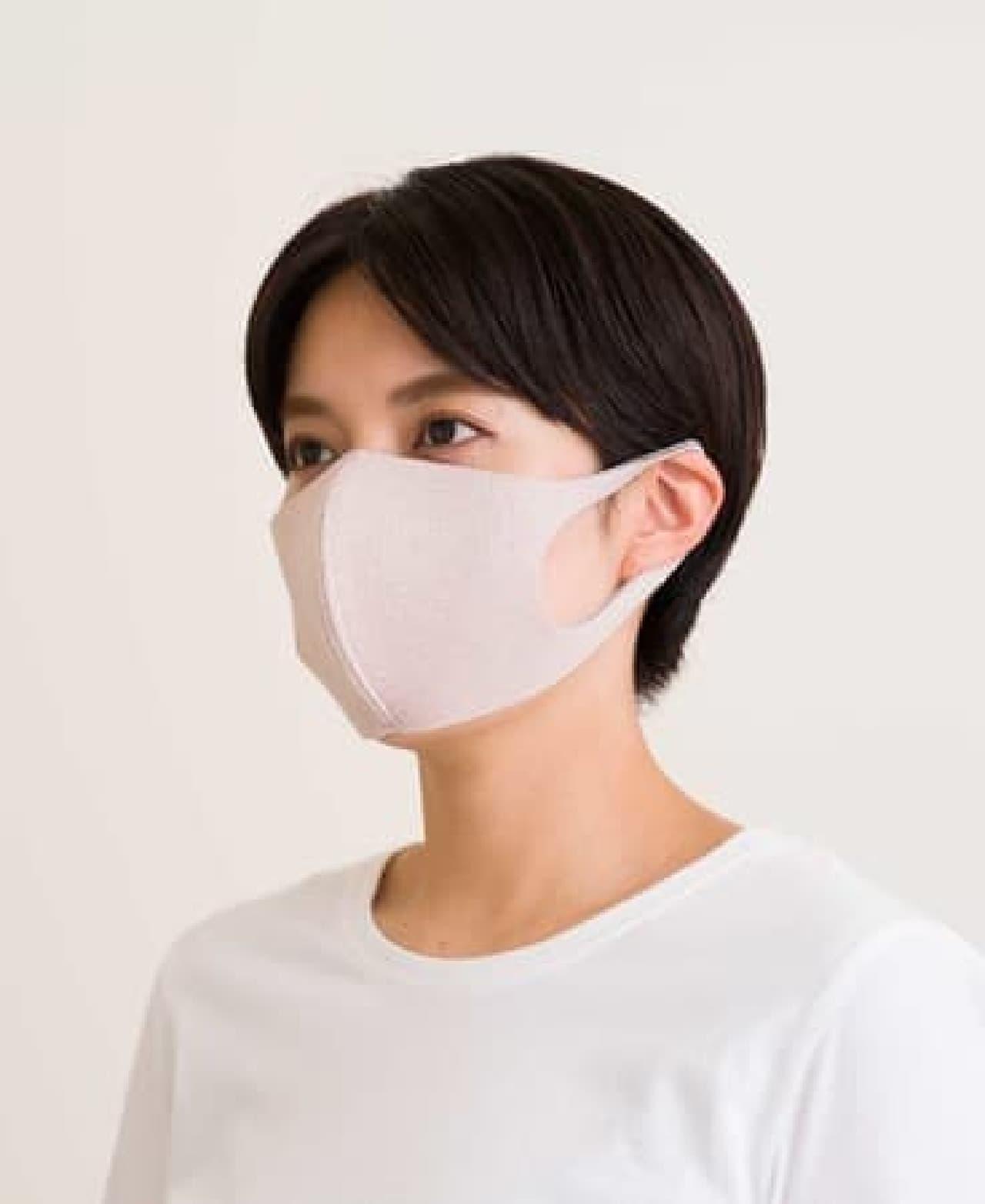 抗ウイルス消臭マスクがAfternoon Tea LIVINGから