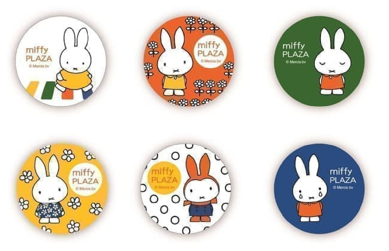 「ミッフィープラザ」が小田急百貨店新宿店で開催 -- イベント限定品や65周年記念グッズを展開