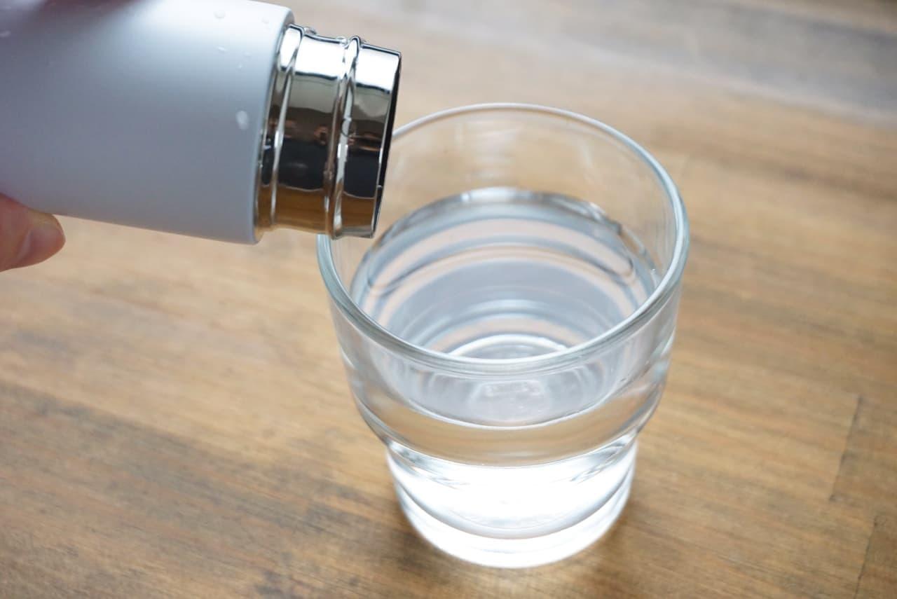 キャンドゥ「ステンレスボトル120ml」