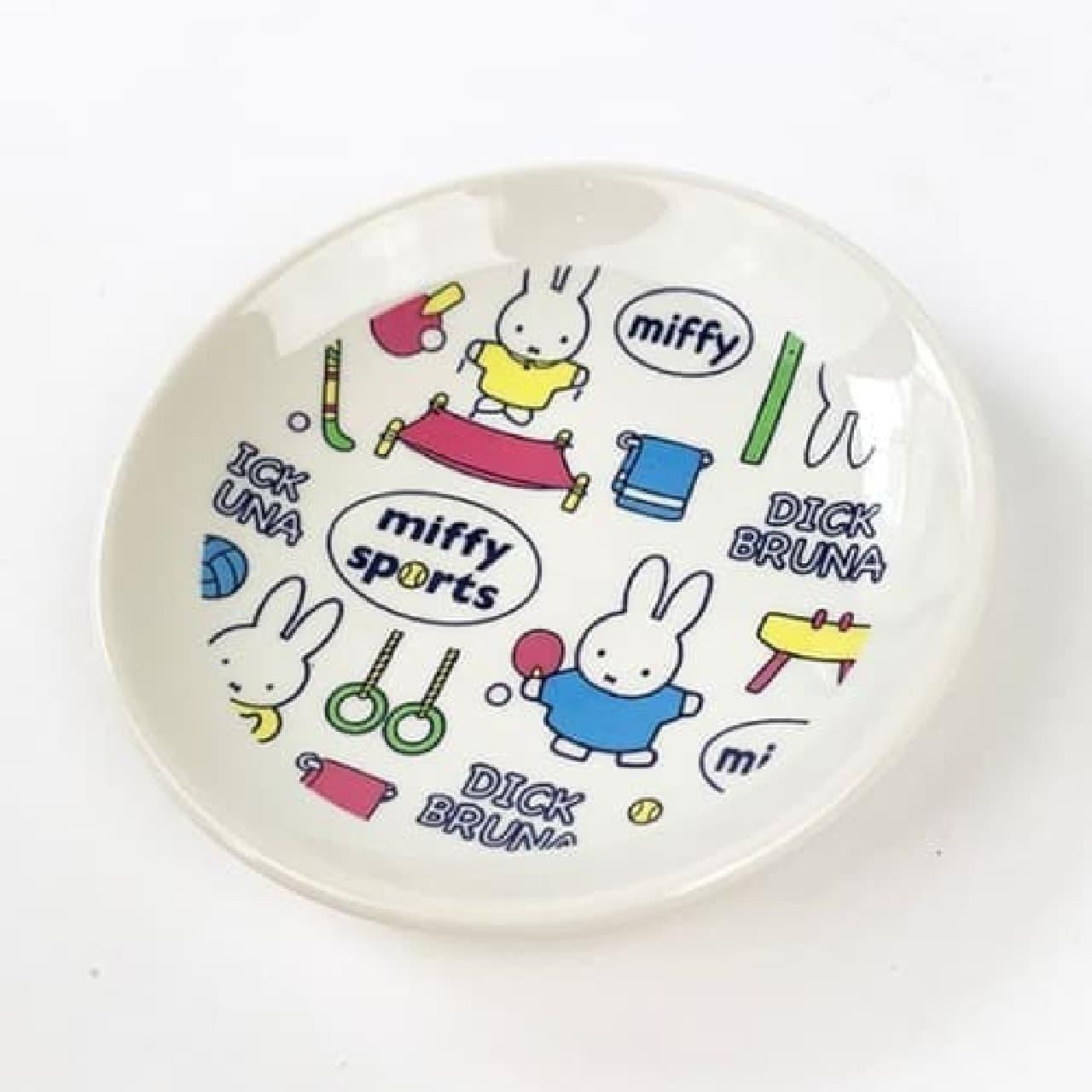 ミッフィーをデザインした小皿