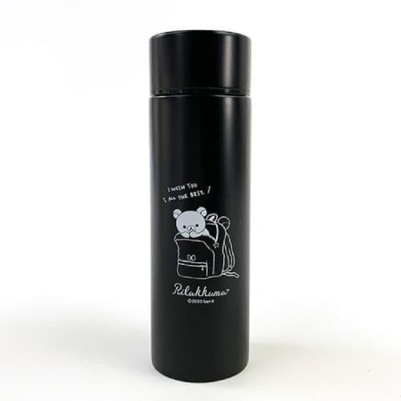 人気のミニ水筒「ポケトル」にリラックマ柄! -- くまのプーさんや星のカービィも