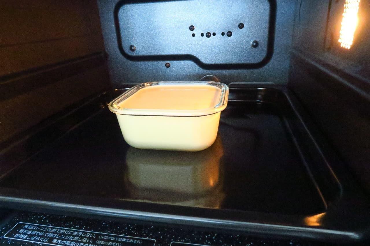 大人気!バスクチーズケーキの簡単レシピ -- ダイソー「耐熱ガラス容器」を活用