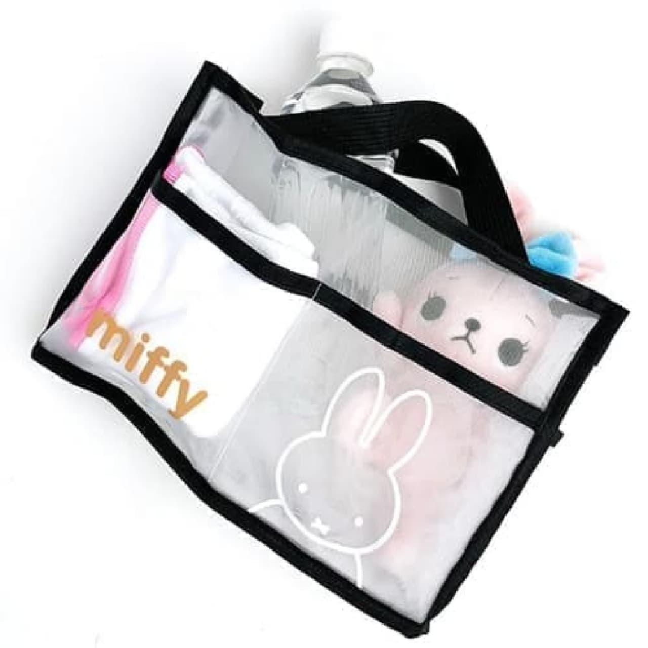 「ミッフィー」をデザインしたメッシュバッグ