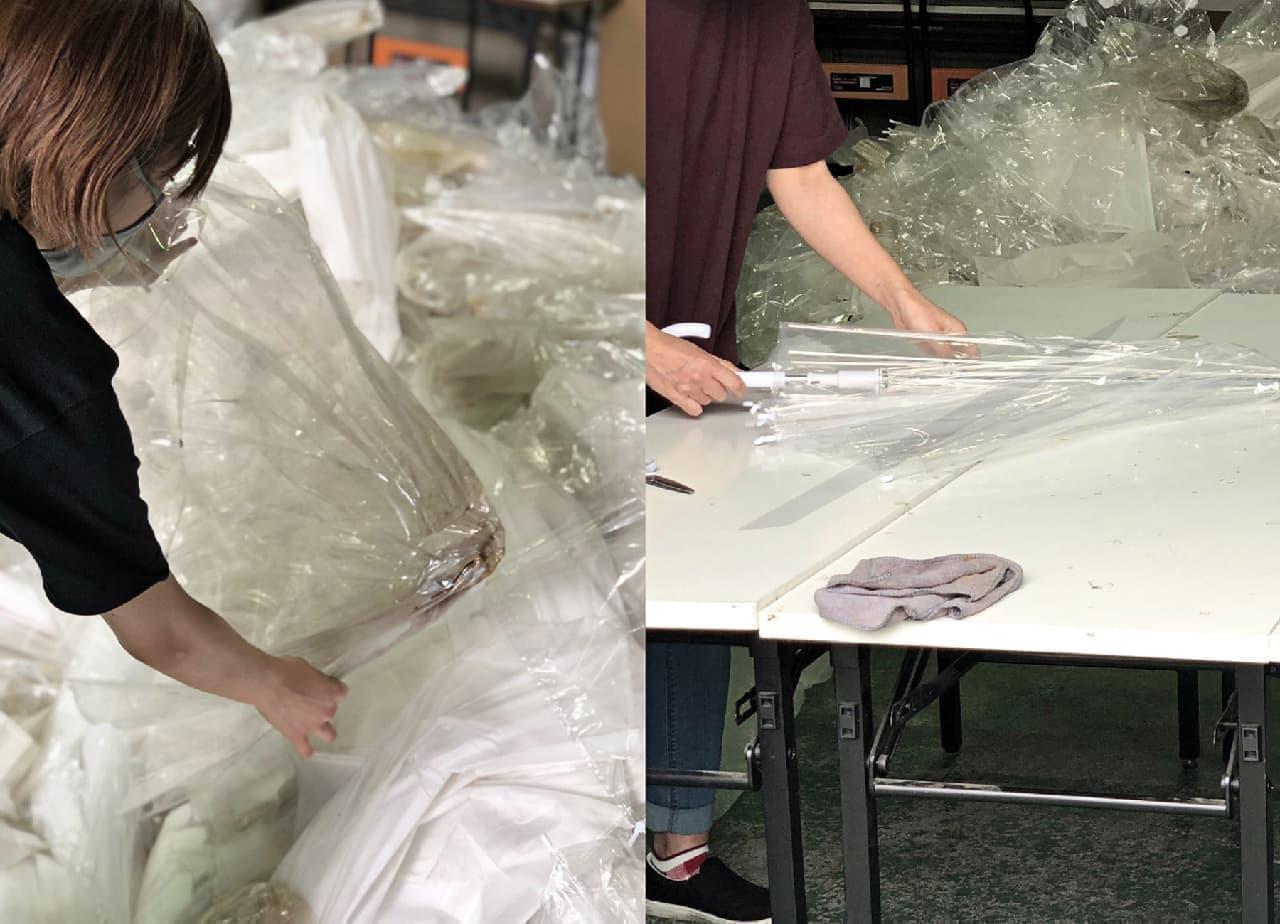 PLASTICITY(プラスティシティ)マルチショルダーケース