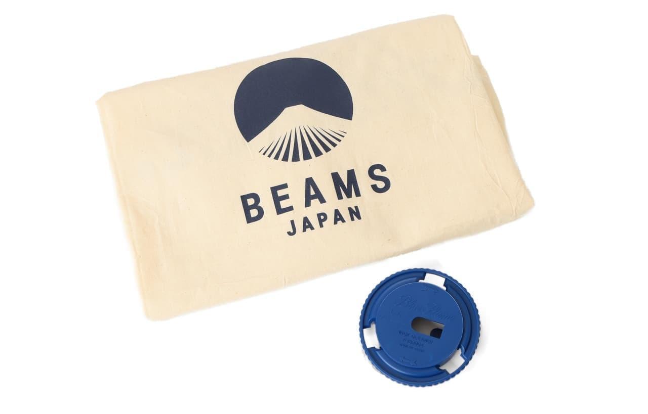 アラジン ブルーフレーム BEAMS JAPANモデル