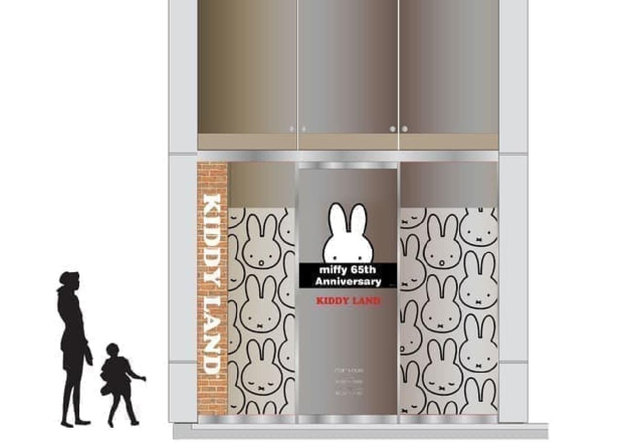 キデイランド原宿店が、ミッフィーの誕生65周年企画「miffy 65th Anniversary」@K-SPOT