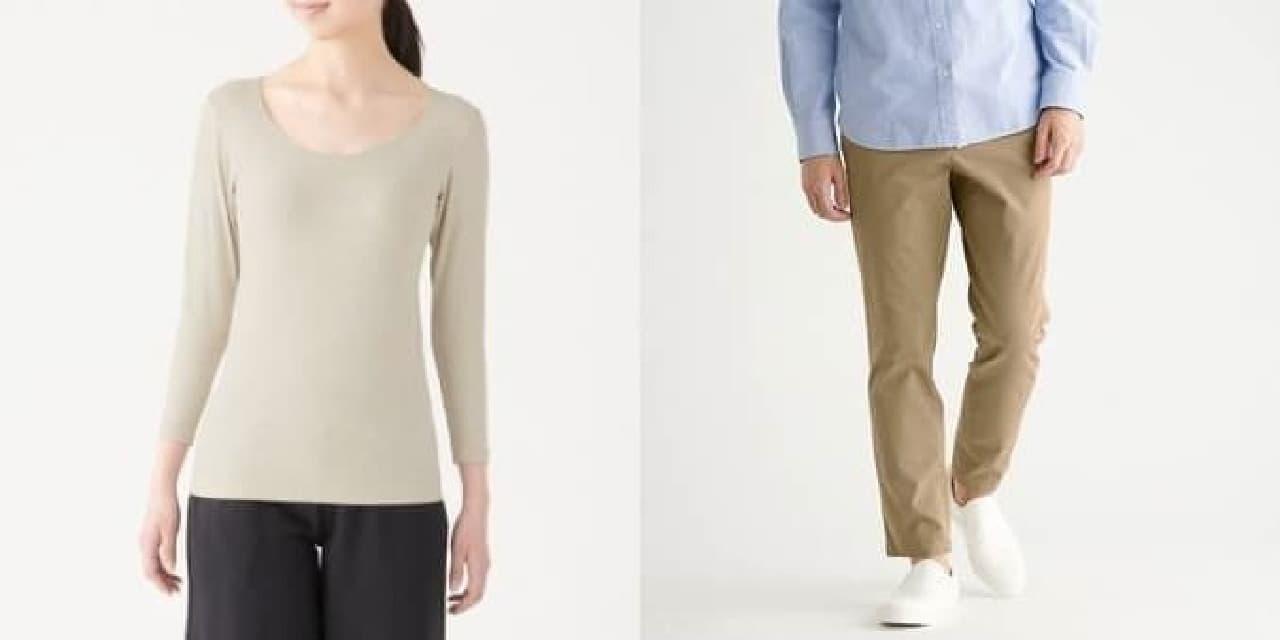 無印良品の衣料品価格改定