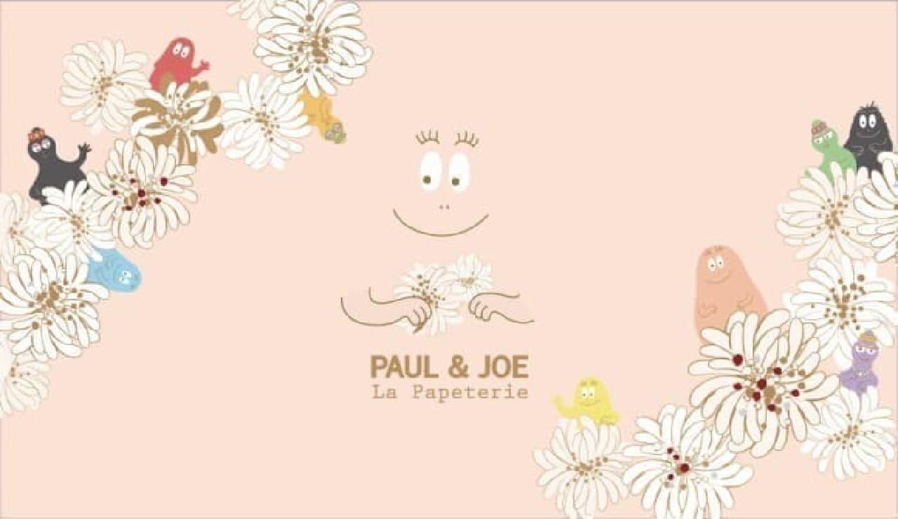 ポール&ジョー ラ・パペトリー×バーバパパ