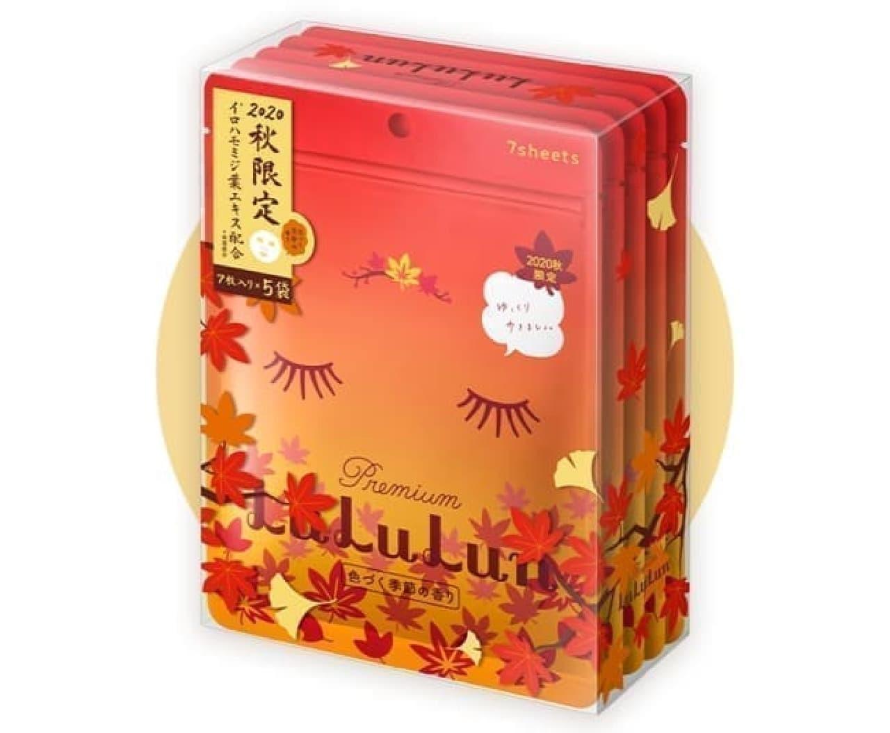 2020秋限定 プレミアムルルルン紅葉(色づく季節の香り)
