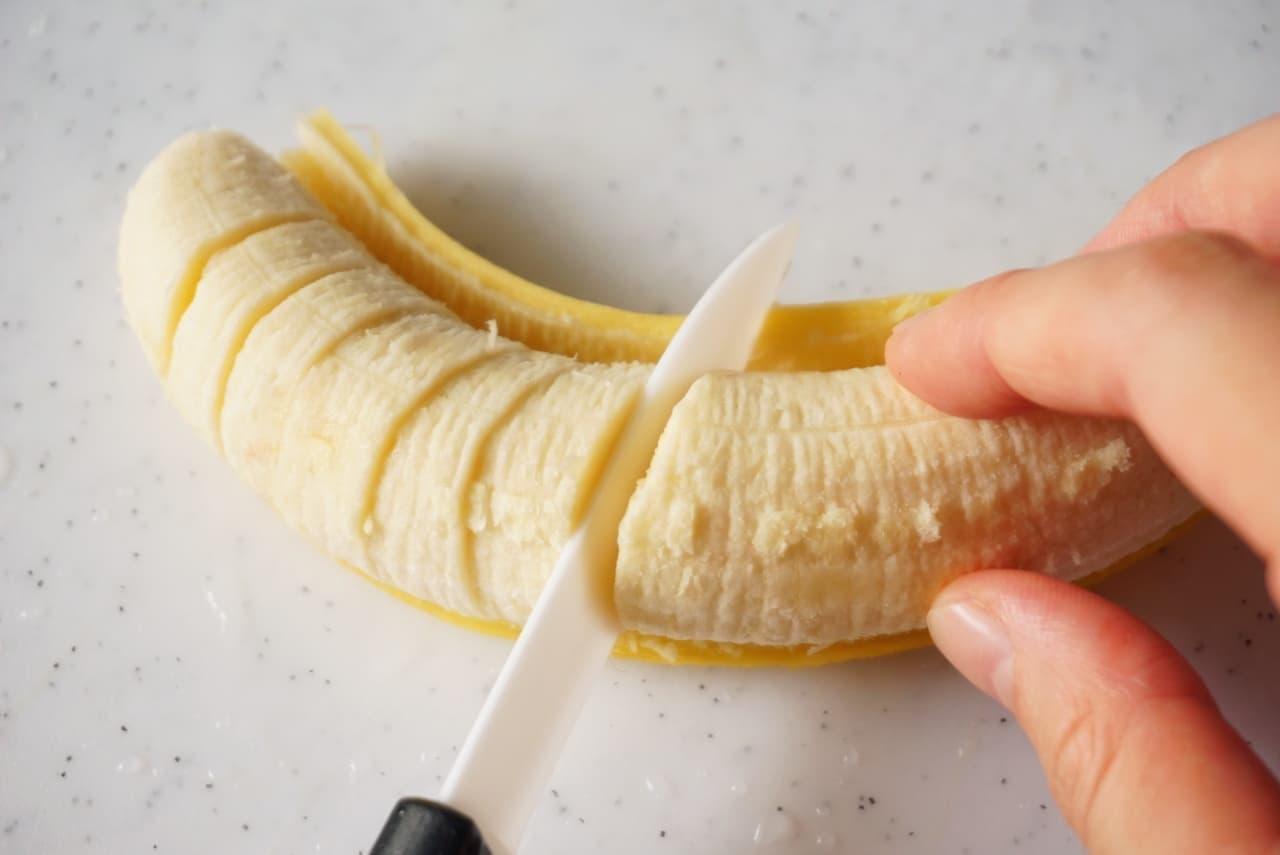 ダイソー「セラミックフルーツナイフ」