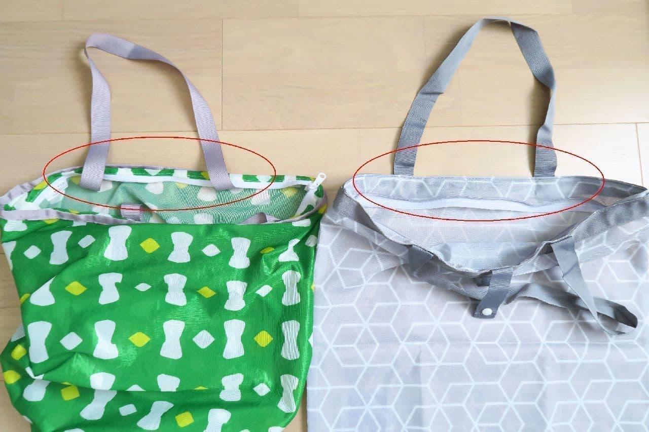 ジムやアウトドアに役立つ「まるごと洗える ランドリーバッグ」 -- 持ち歩き便利&汚れものをそのまま洗濯機へ