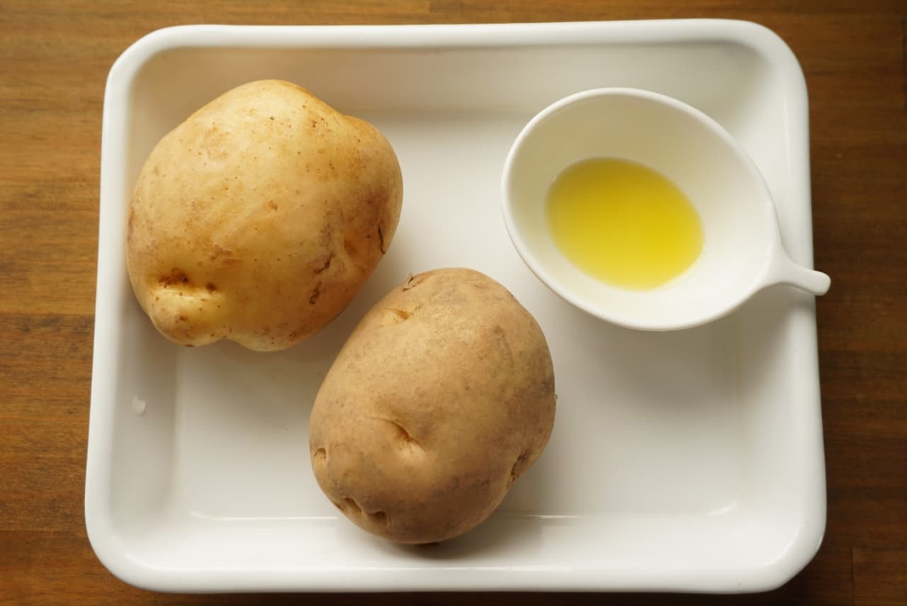サブウェイ風オーブンポテトのレシピ