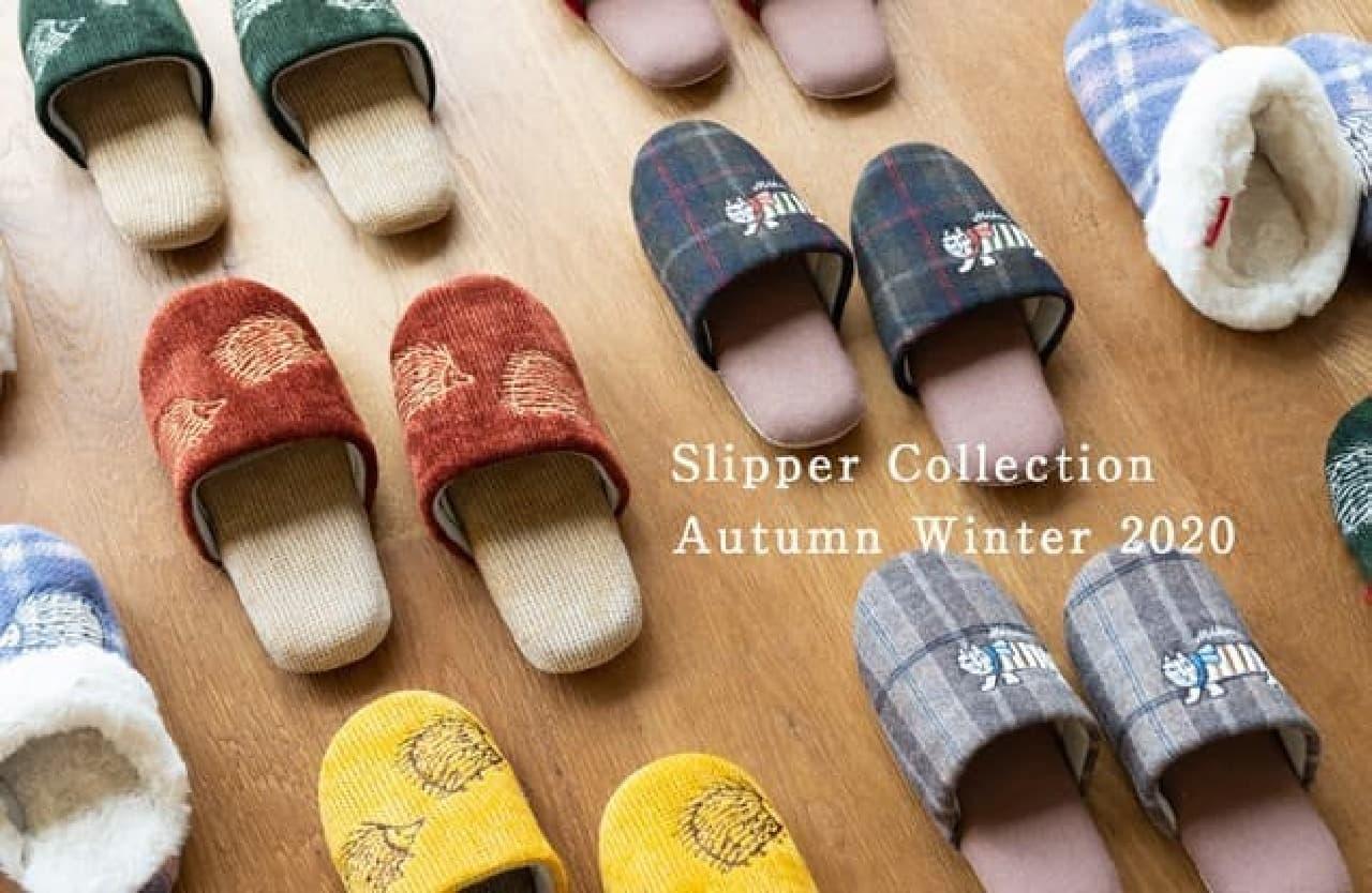 ほっこり温かい♪ リサ・ラーソンの秋冬向けスリッパ -- マイキーやはりねずみを可愛らしく