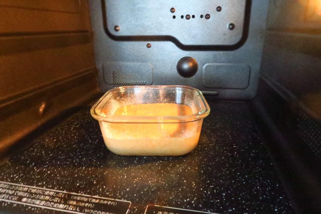 サラダ油で簡単♪しっとりやさしい人参ケーキのレシピ -- ダイソー「耐熱ガラス容器」を活用