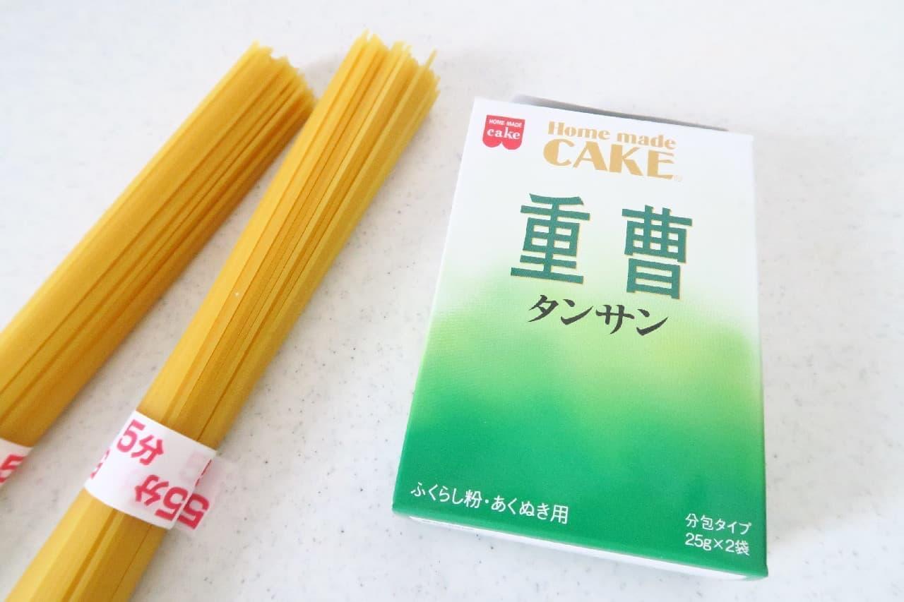 スパゲッティを重曹で中華麺風にする裏ワザ