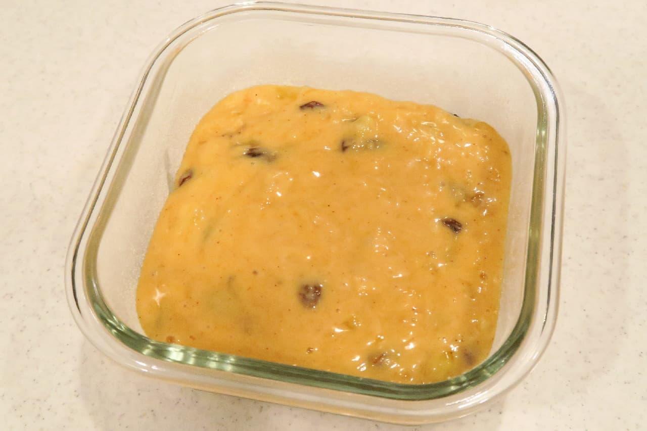 完熟バナナでやさしい甘さ♪ バナナケーキの簡単レシピ -- ダイソー「耐熱ガラス容器」を活用