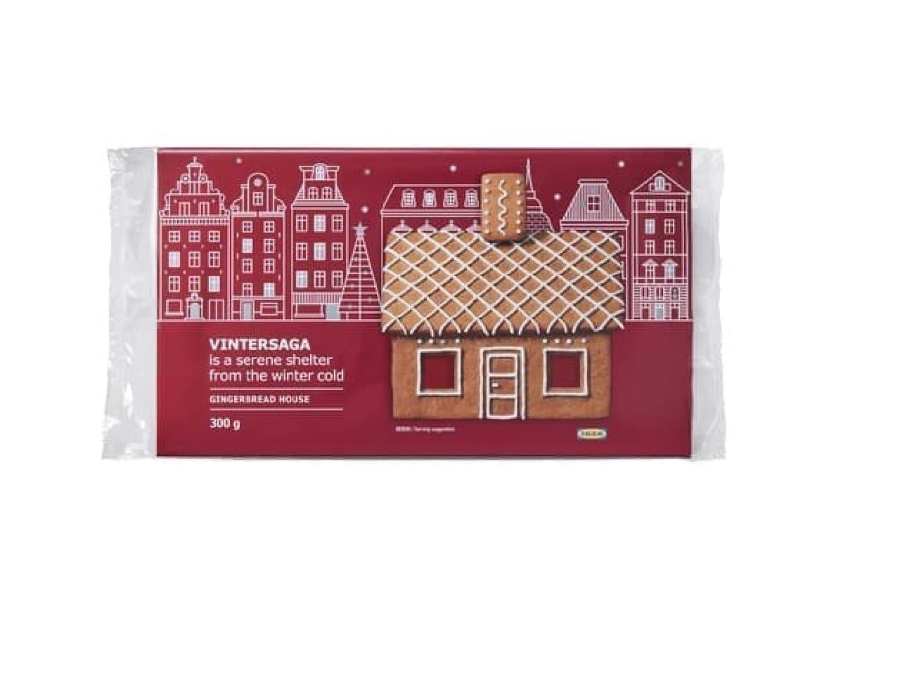 イケアから2020年のクリスマスコレクション -- 北欧ムードのオーナメントやお菓子の家など