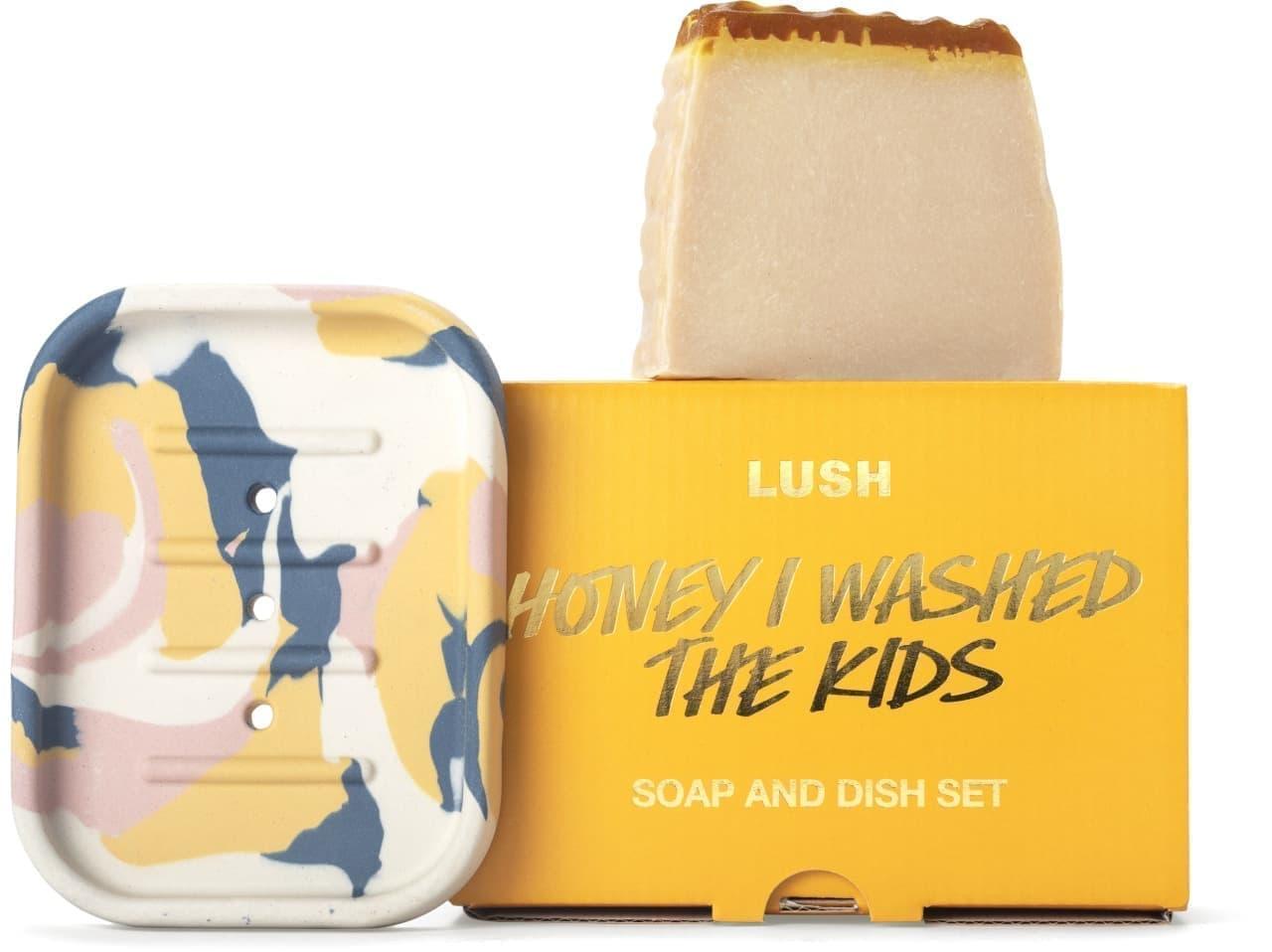 LUSH(ラッシュ)クリスマスコフレ2020