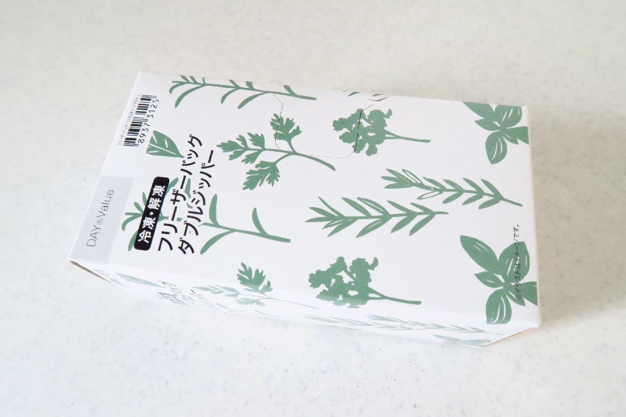 パスタの保存に便利♪ ニトリ「フリーザーバッグ ロングサイズ」 -- セロリや長ネギ&雨傘の収納にも