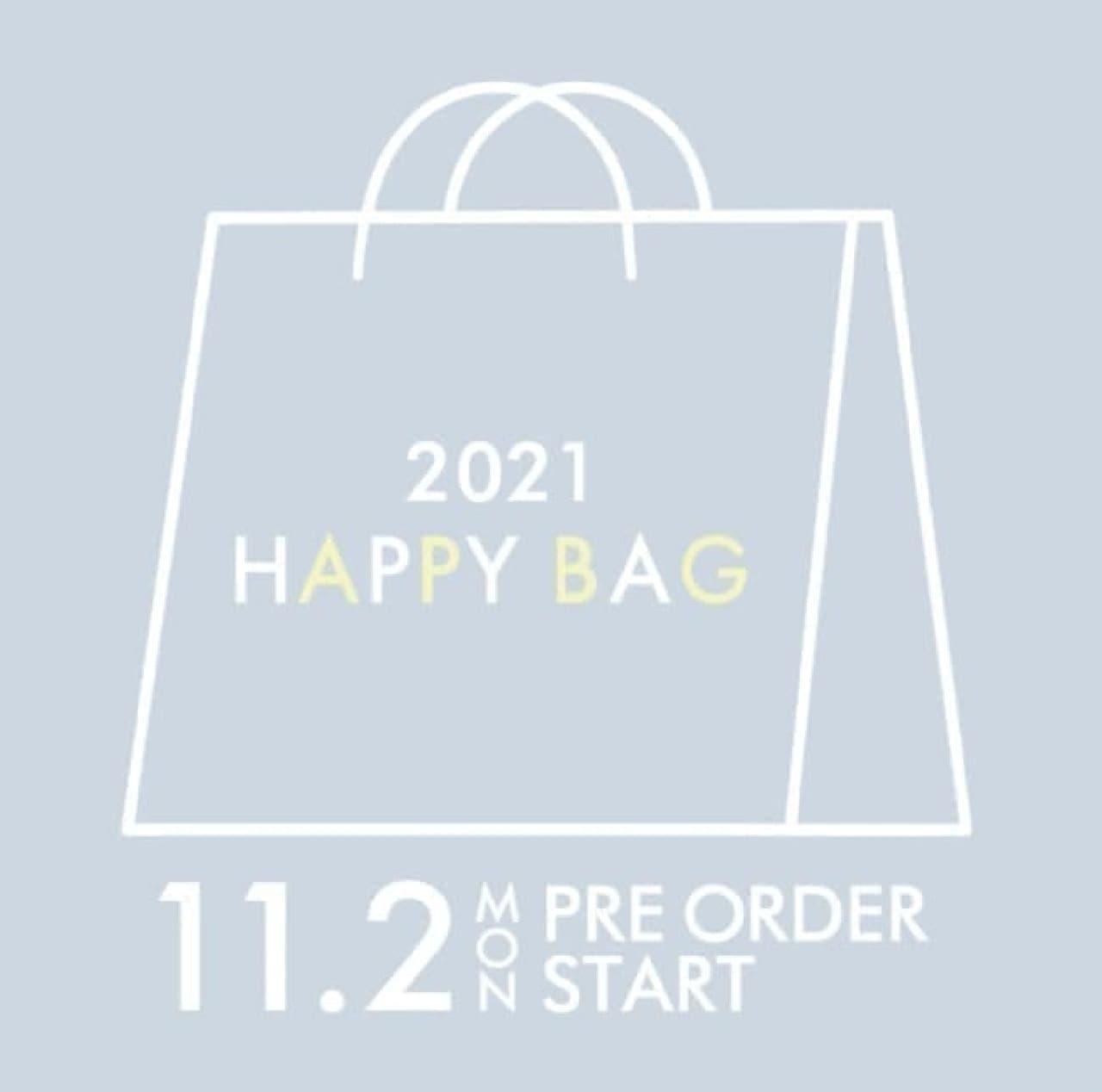人気アイテムをお得に♪ ジェラート ピケ「2021福袋」が登場 -- メンズ福袋もオンライン限定で