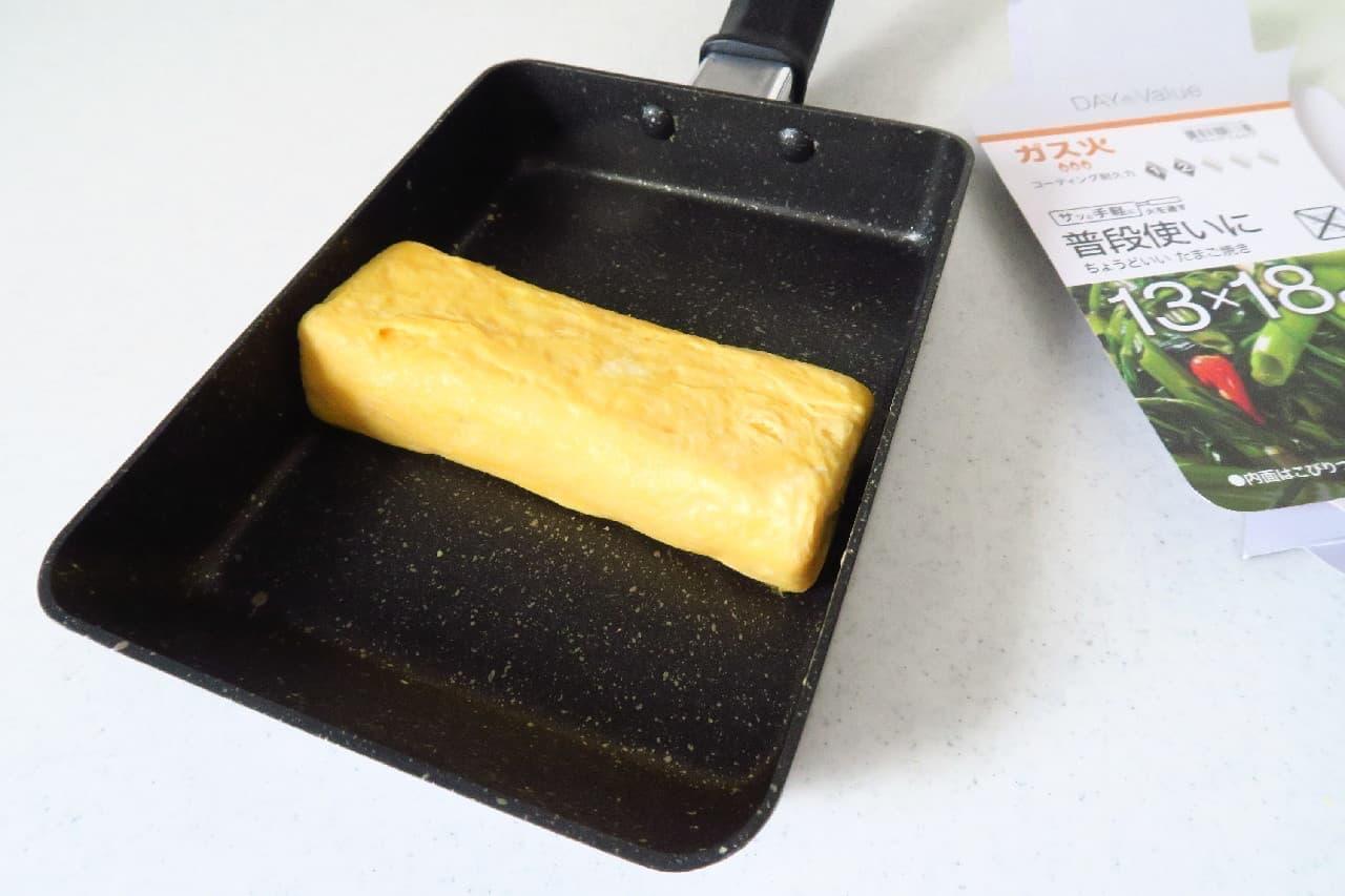 こびりつきにくい♪ 610円の「ニトリ 玉子焼き器」が朝食や弁当作りにおすすめ