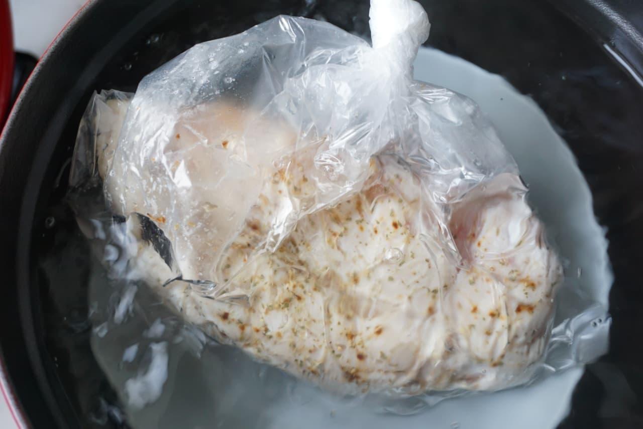 100均セリア「パカッと調理用袋」