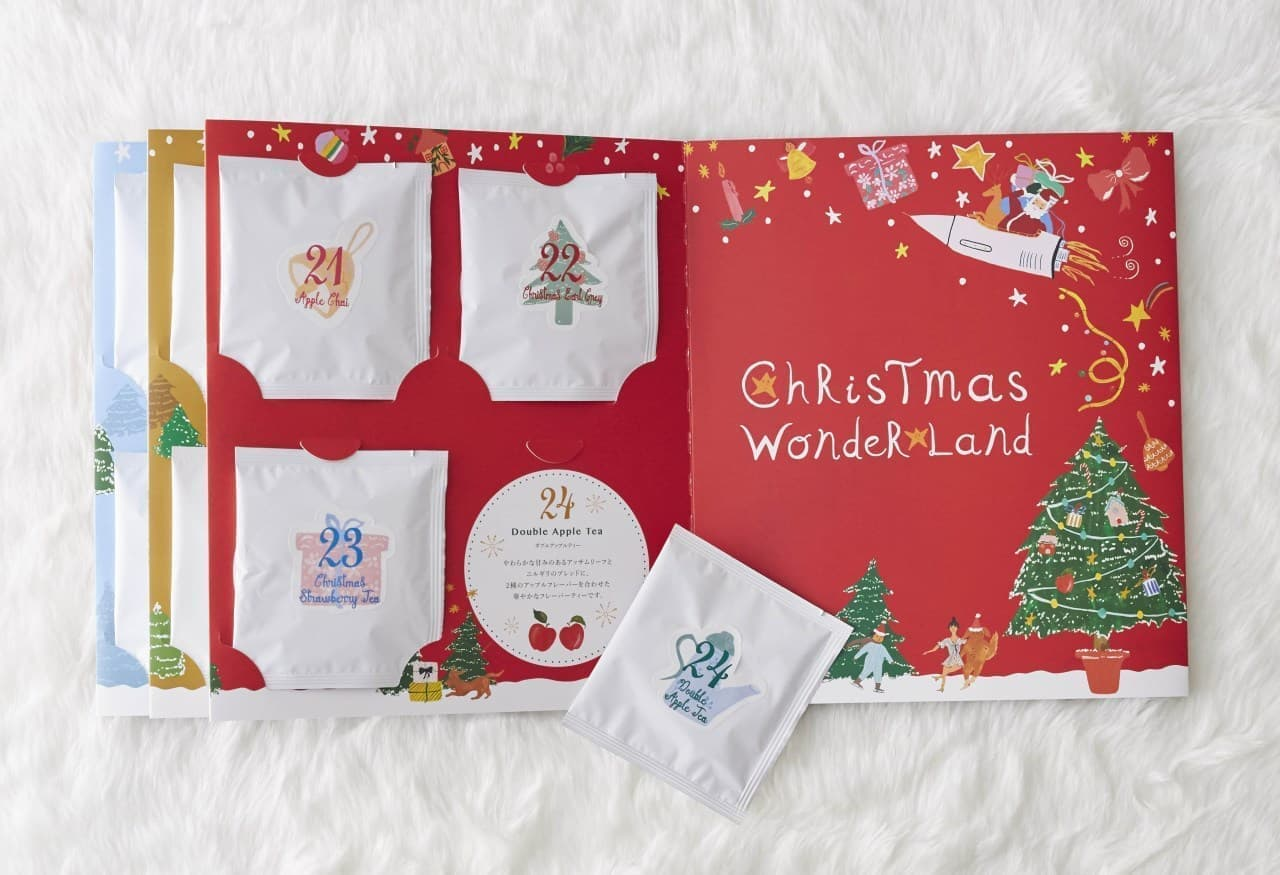 アフタヌーンティー「ブックオブクリスマスカレンダーティー」