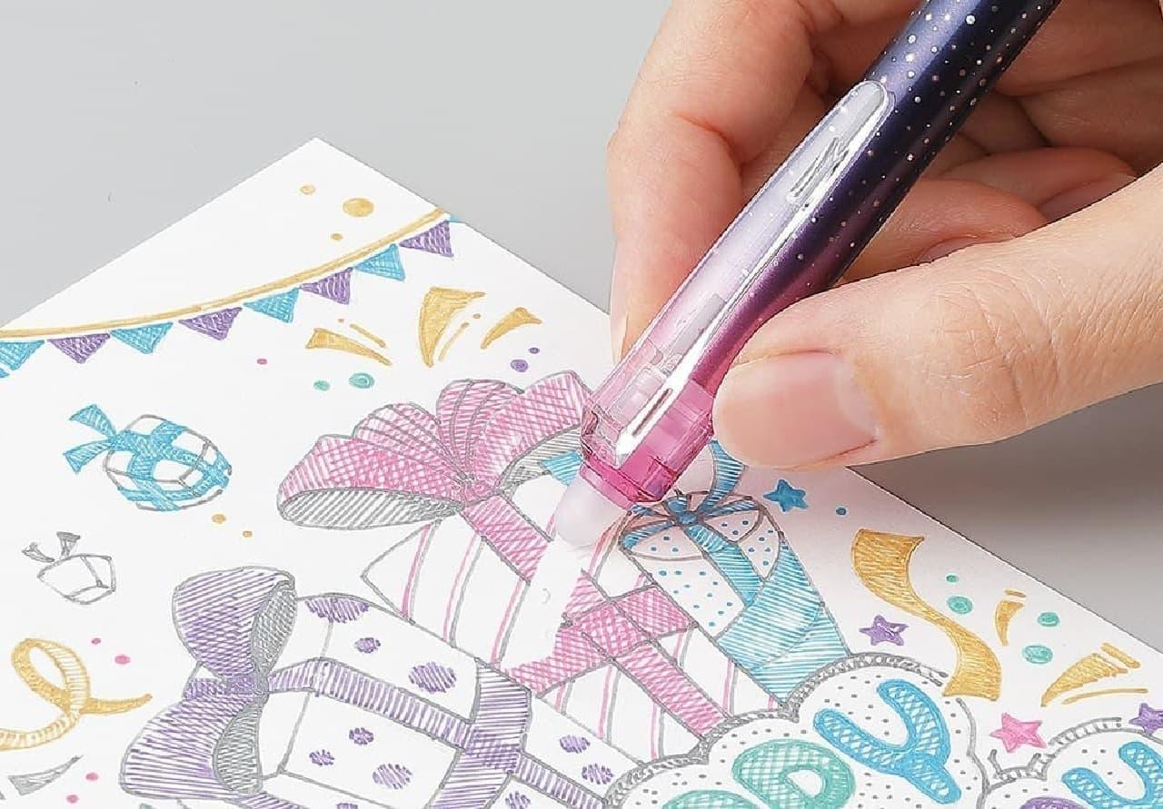 消せるラメボールペン「ケセラメ」