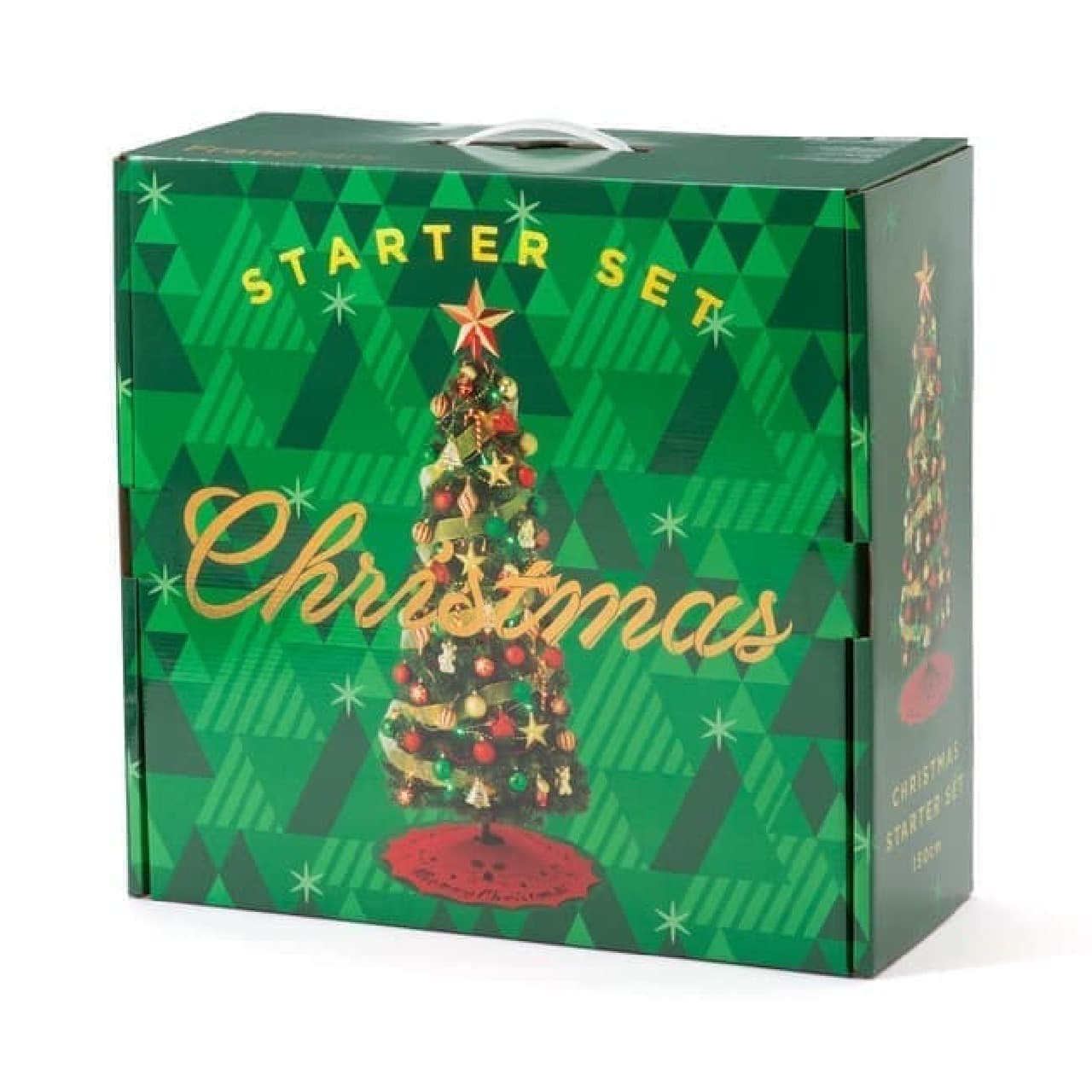高さ60cmのクリスマスツリーがFrancfrancから -- 収納コンパクトなセット商品