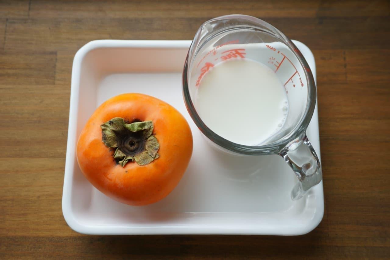 柿プリンのレシピ