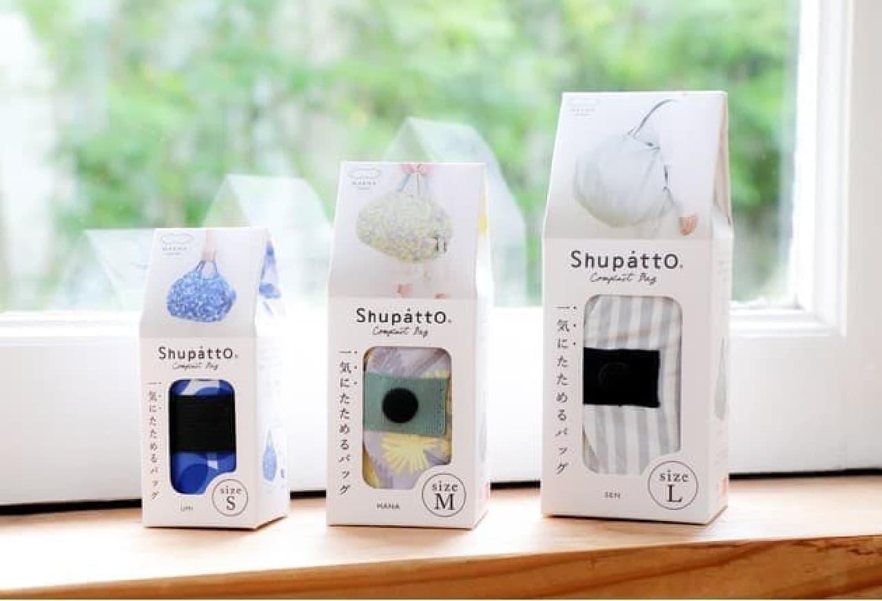 大人気のエコバッグ「Shupatto(シュパット)」がリニューアル -- 便利なボタン付きやスリムな仕様に